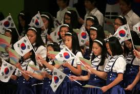 National Liberation Day of Korea
